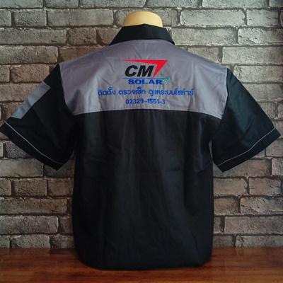 เสื้อช็อปตัดต่อ ดำ-เทา ปักโลโก้ CM Solar