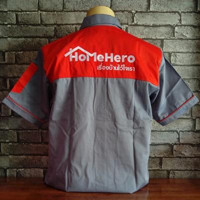 เสื้อช็อปตัดต่อ เทา-ส้ม ปัก Home Hero